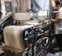 2.5米雷竞技官网机
